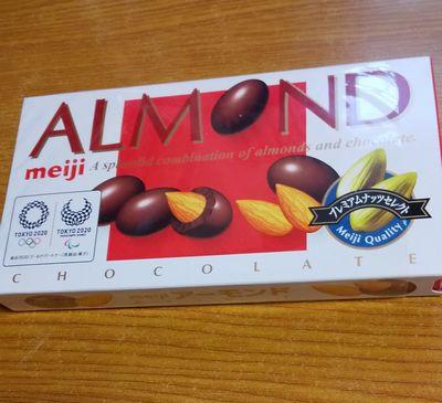 明治アーモンドチョコのギザギザ紙の意味と理由は?トップバリューと比べた感想
