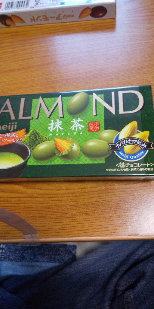 明治アーモンド抹茶はスーパーで売ってない理由は?発売期間はいつまで?
