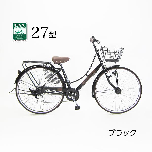 ドンキホーテの自転車で ママチャリの価格は?メーカーや評判は?
