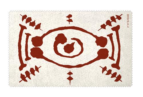 鬼滅の刃で愈史郎の目の札の能力がすごい!鳴女や無惨も騙す血鬼術とは?