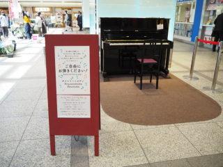 NHKドキュメント72時間神戸ストリートピアノの場所と時間は?