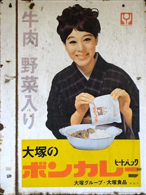 浪花千栄子の画像 p1_40