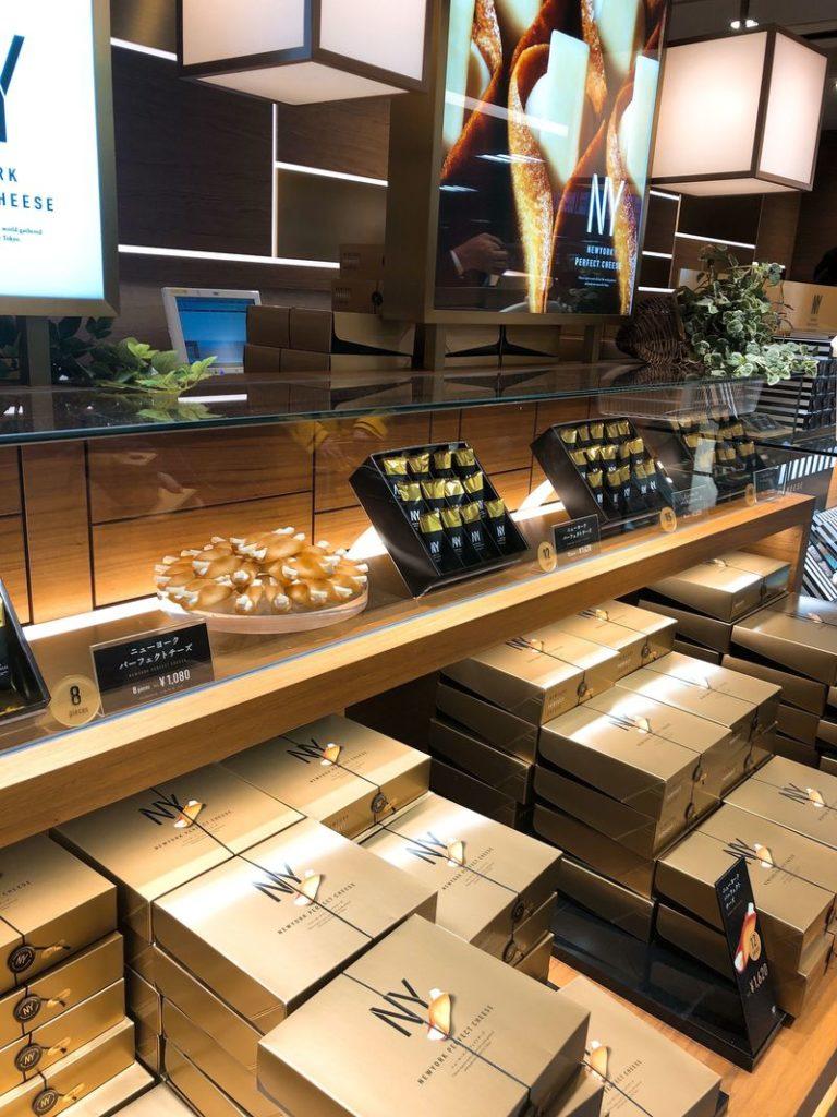 ニューヨークパーフェクトチーズは通販は高い?店舗とアマゾンと楽天で比較!