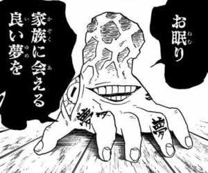 鬼滅の刃の魘夢の登場は何話の何巻?手についた口と目の能力とは?