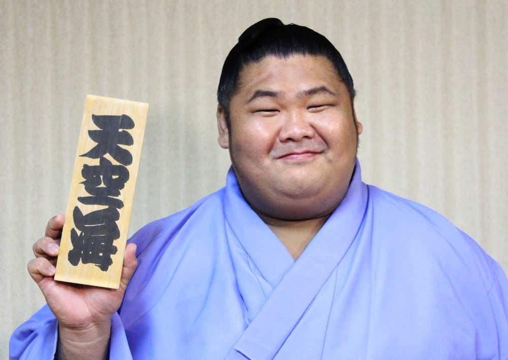 大相撲の天空海の名前の読み方は?由来や力士情報と彼女はいるの?