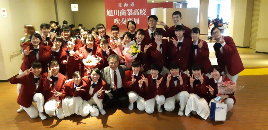 旭川商業高校吹奏楽部がテレビ出演!佐藤淳先生の指導や練習方法について